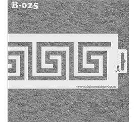 B-025 Dekorační bordura